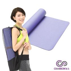 強生CHANSON - CS-1007瑜珈墊(薰衣草紫) - 6mm 加厚 - 急速配