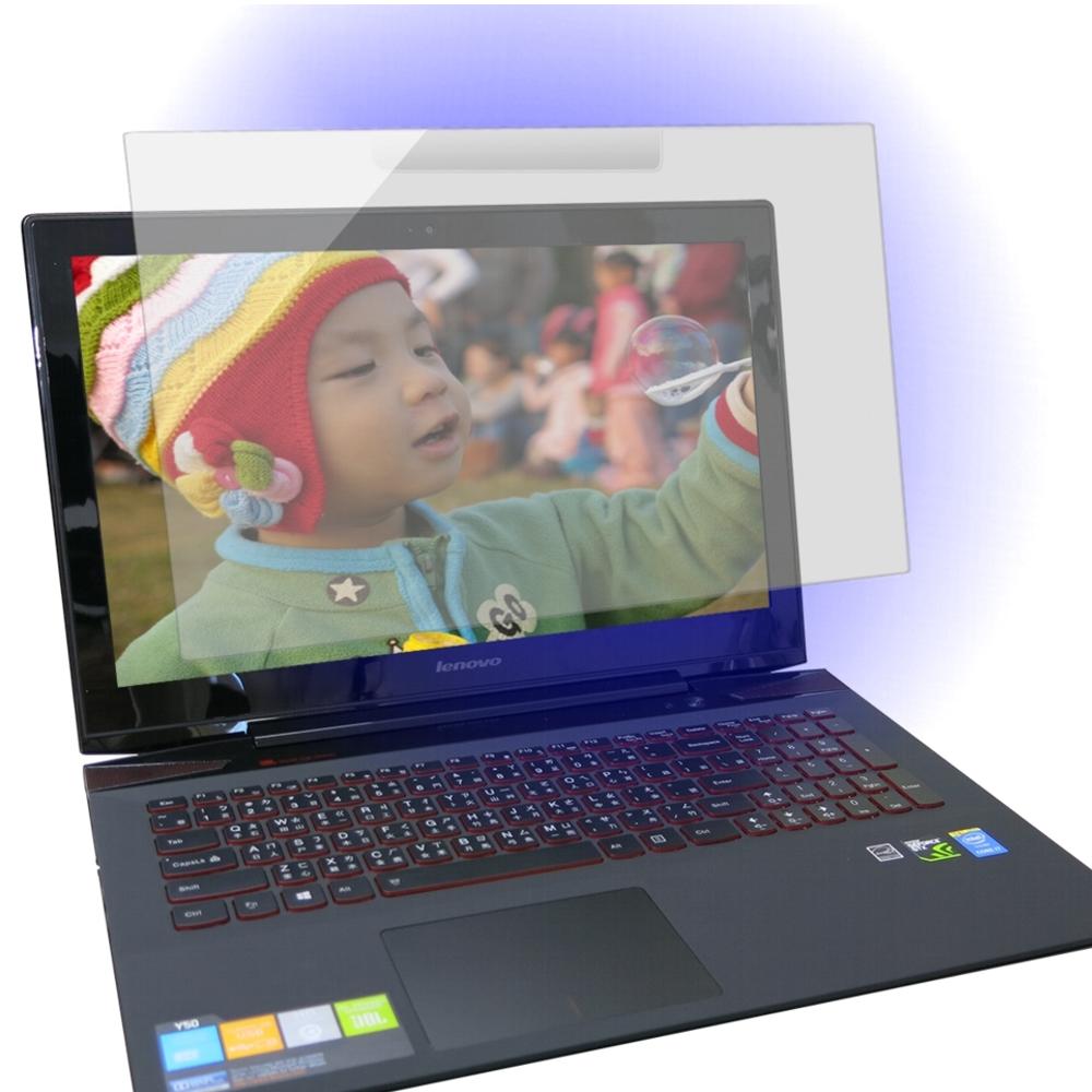 Ezstick 抗藍光 14吋寬 筆電 NB 外掛式 抗藍光螢幕保護鏡
