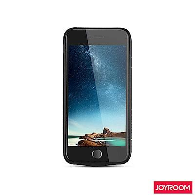 JoyRoom Apple iPhone 7/8 Plus二代背匣充電保護殼