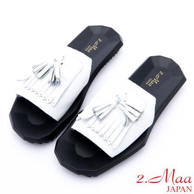 2.Maa - 時尚簡約流蘇牛皮方塊拖鞋 - 白