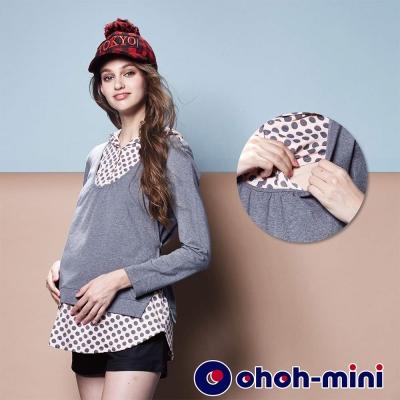 ohoh-mini 孕婦裝 圓點舞曲 假二件連帽孕哺乳上衣-3色