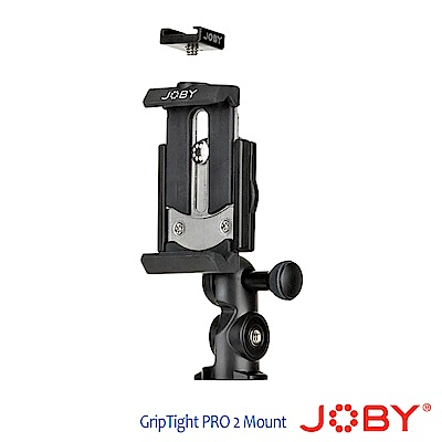 JOBY 直播攝影手機夾 GripTight PRO 2 Mount  (JB3...