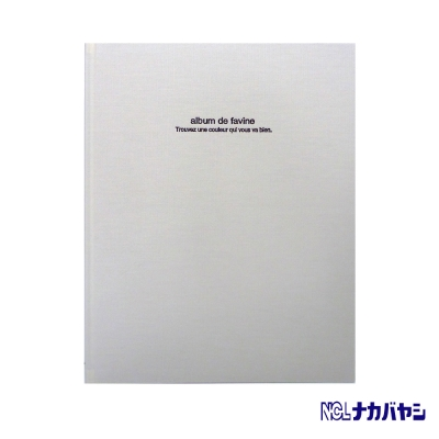 日本Nakabayashi 百年相本 典藏系列 布面百年黑內頁相本(白)