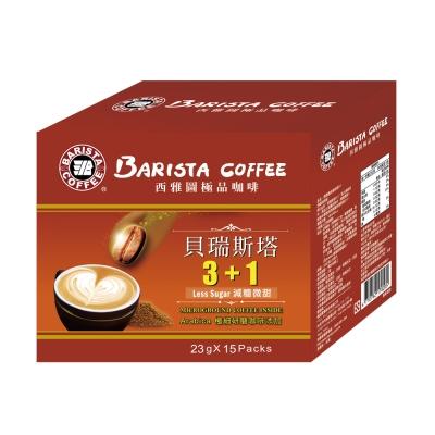西雅圖 貝瑞斯塔3 1咖啡 23gx15包