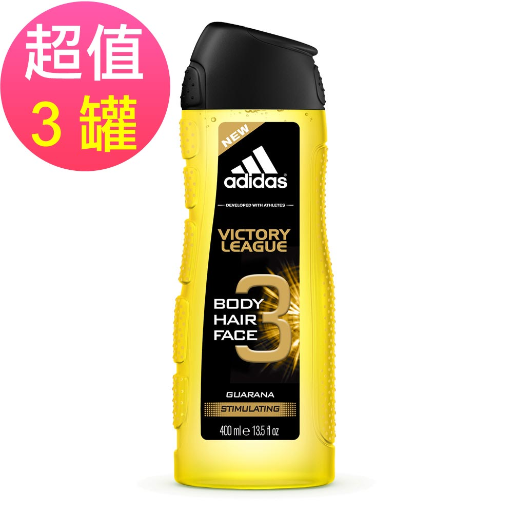 adidas愛迪達 男用三效潔顏洗髮沐浴露(卓越自信)x3罐(400ml/罐)