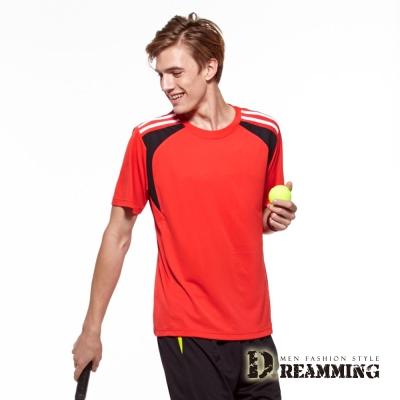 Dreamming 舒適涼爽速乾彈性休閒運動短T-紅色