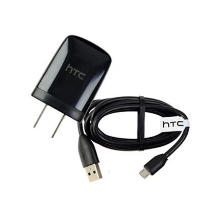 HTC U250原廠旅行充電器+DC M410原廠傳輸線 組合充電組