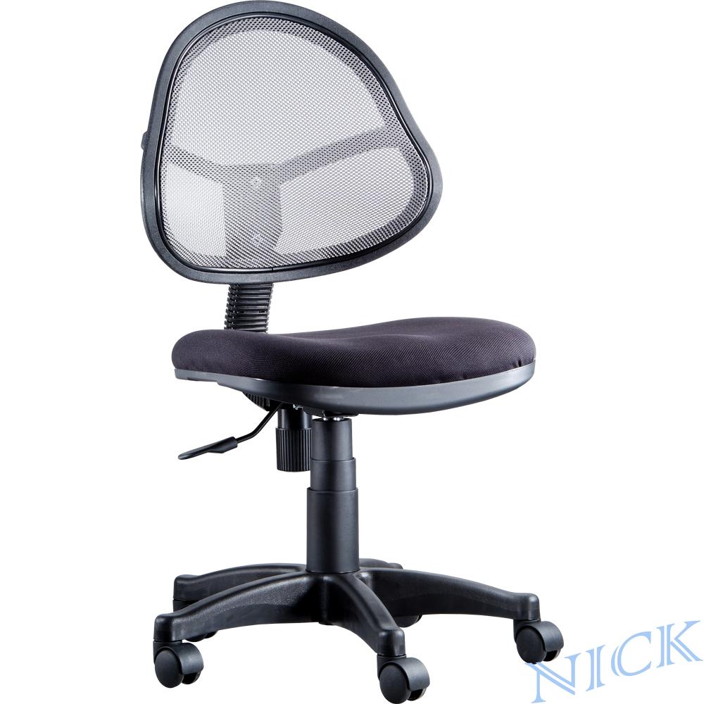 NICK 透氣網背電腦椅/辦公椅