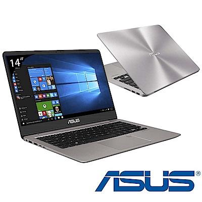 ASUS UX410UF 14吋筆電(i5-8250U/256G/MX130/石英灰)經銷