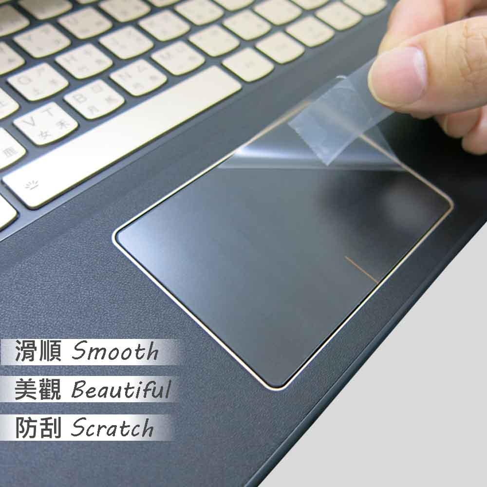 EZstick Lenovo YOGA 900s 12ISK  TOUCH PAD 保護貼