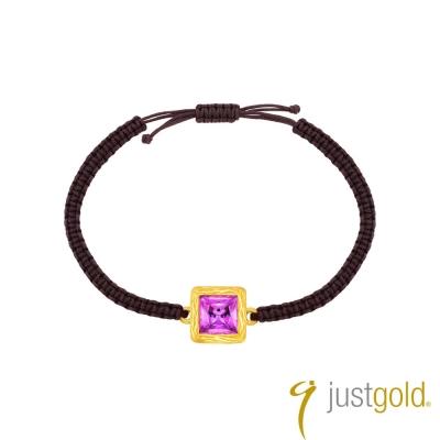 鎮金店Just Gold 螢火系列黃金手繩-紫色