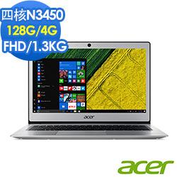 acer SF113-31-C035 13吋筆電