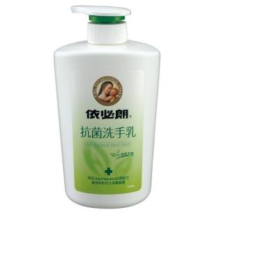 依必朗抗菌洗手乳 水漾綠茶香 700ml