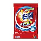 白蘭 強效除蹣過敏洗衣粉 4.25kg x 4入/箱