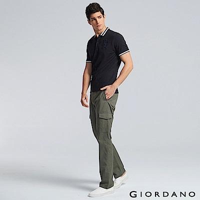 GIORDANO 男裝純棉多口袋工作褲/卡其褲-50 葡萄葉綠