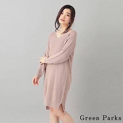 Green Parks V領針織連身長裙