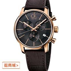 CK City 都會紳士計時手錶 折後價