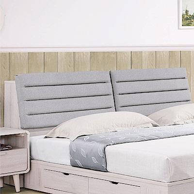 品家居 可思6尺木紋雙色皮革雙人加大床頭箱-182x33x94cm免組