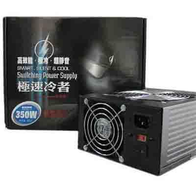 首利極速冷者350W-12-8CM雙風扇