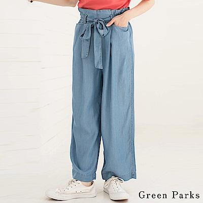 Green Parks 腰蝴蝶綁結設計定番牛仔寬褲
