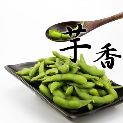 神農良食 神農獎毛豆-芋香5包組(400g/包)