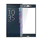【買一送一】SONY XZ 全膠滿版鋼化日規玻璃保護貼-深藍(贈氣墊殼)