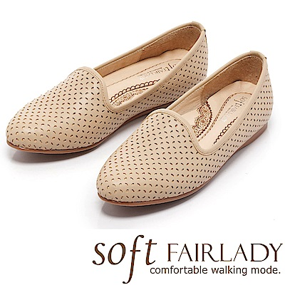 Fair Lady Soft 芯太軟 英式雕花雅痞樂福鞋 米