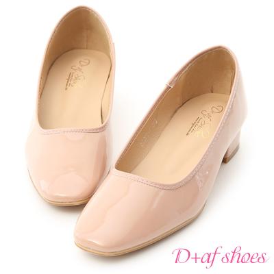 D+AF 優雅質感.素面方頭漆皮低跟鞋*粉