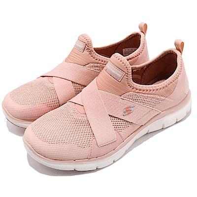 Skechers 訓練鞋 Flex Appeal 2.0 女鞋