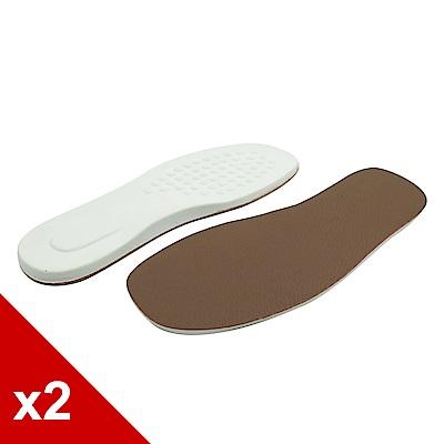 糊塗鞋匠 優質鞋材 C28 台灣製造 特厚10mm牛皮乳膠彈力鞋墊 (2雙/組)