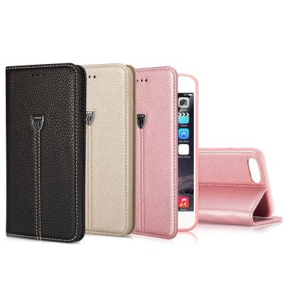 iPhone 8 Plus/iPhone 7 Plus奢華皮革支架磁力皮套