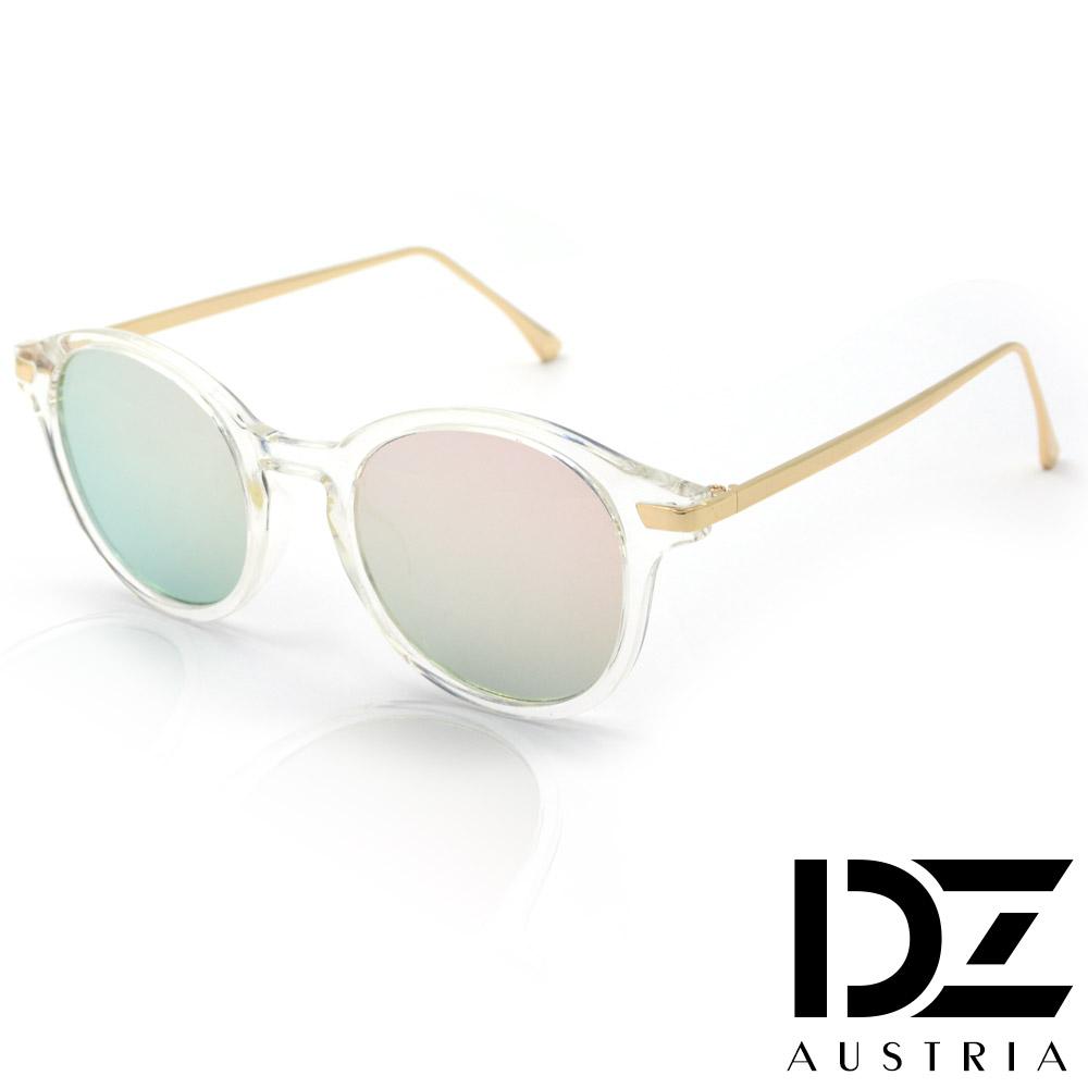 DZ 流行聚焦 抗UV太陽眼鏡造型墨鏡(透框幻粉膜)