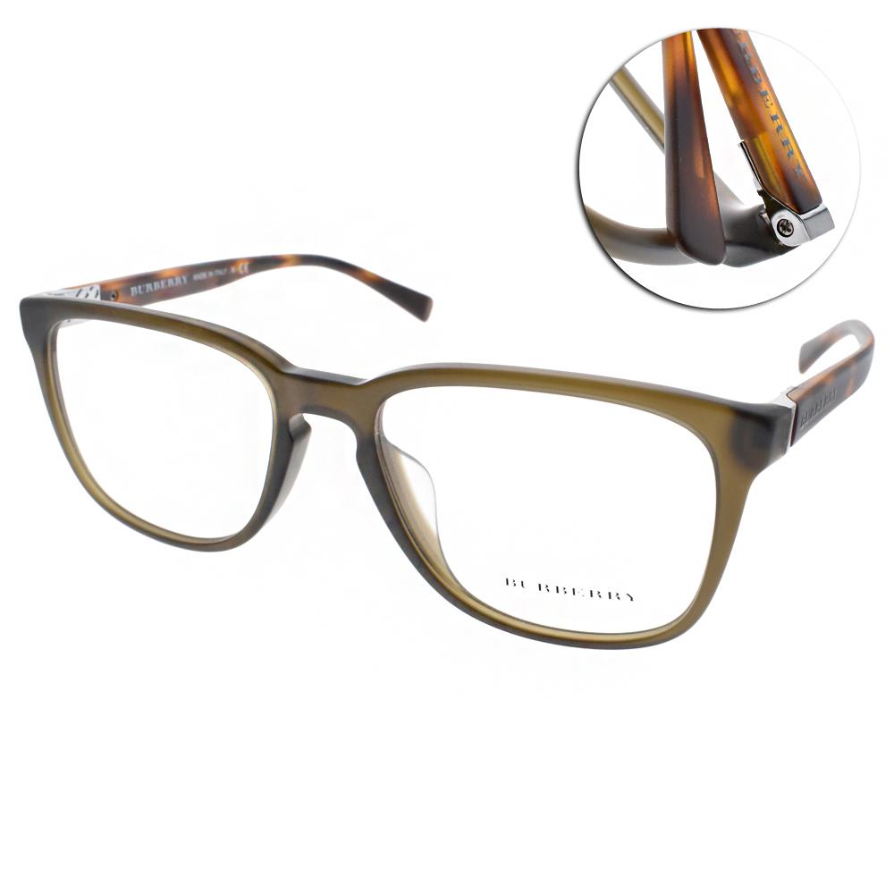 BURBERRY眼鏡 英倫經典/霧墨綠-玳瑁#BU2239F 3616