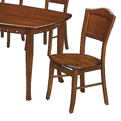 H&D 法式柚木色餐椅 (寬43X深46X高89cm)