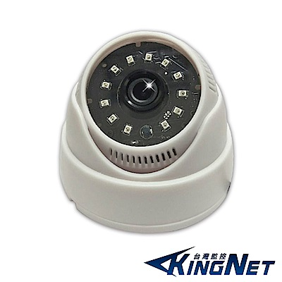 【KINGNET】SONY晶片 1080P 高清微奈米燈 支援 AHD TVI CVI 類