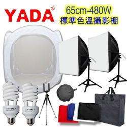 YADA 65cm標準色溫480W行動攝影棚雙燈組(YA65)
