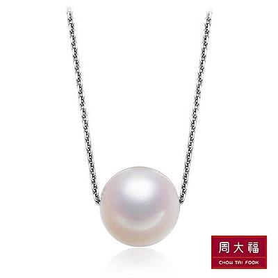 周大福 簡約單顆珍珠18白K金項鍊