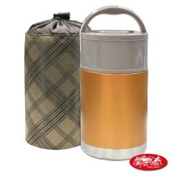 闔樂泰 真空保溫燜燒食物罐-1000ML(贈提袋)