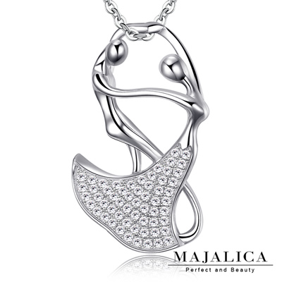 Majalica純銀項鍊密釘鑲 舞動人生系列之圓舞曲之舞