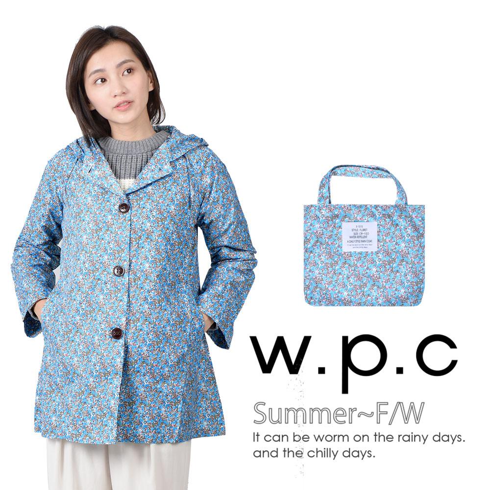 【w.p.c.】後腰釦帶款。時尚雨衣/風衣(R1015)_(淺藍碎花)