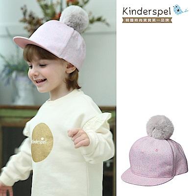 Kinderspel 可愛球球帆布帽(丹寧粉)