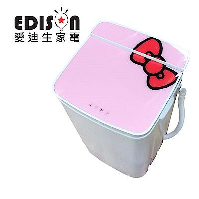 EDISON 愛迪生-超都會型5.8公斤洗/脫二合一洗滌機-粉紅E0001-A58