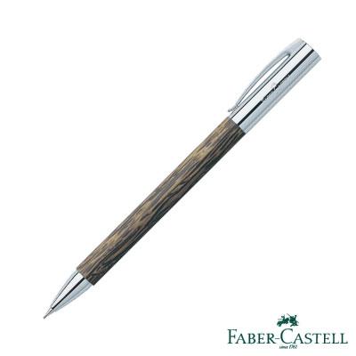 Faber-Castell 成吉思汗Ambition-天然椰木系列自動鉛筆