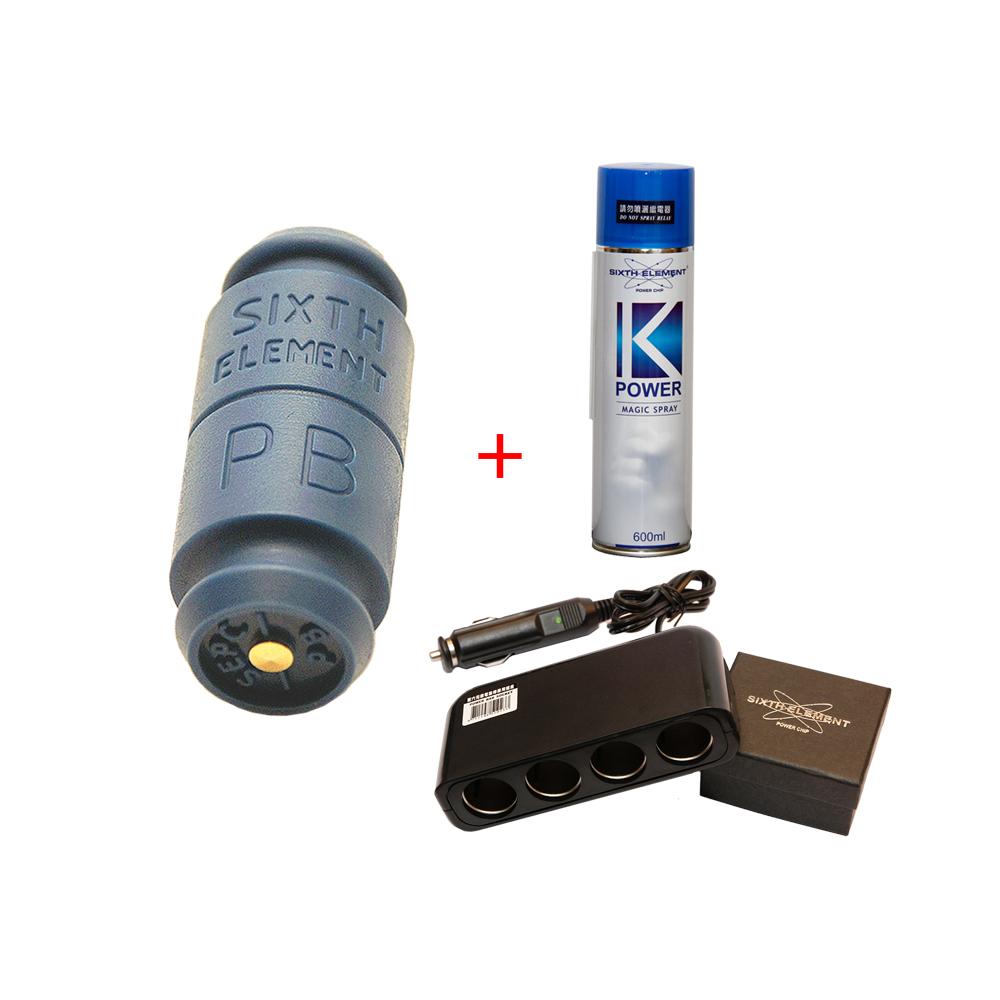 第六元素藍色電集棒增強版+K-POWER潔力噴+四孔擴充插座