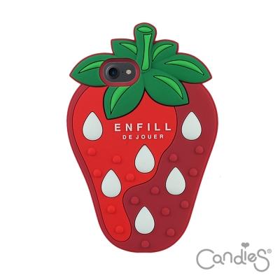 Candies 立體草莓手機殼(紅) iPhone 7 4.7吋-送玻璃保護貼