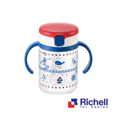 Richell利其爾 藍海夢水杯200ML