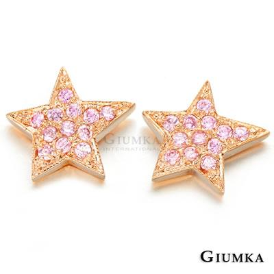 GIUMKA 五角星耳環-共3色