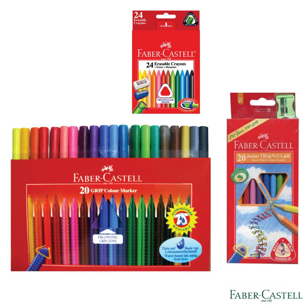 文具開學限定包 - 學童上學著色組
