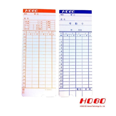 高柏卡HB-138/TR-100/UST U9 卡鐘專用 四欄位(小卡) 考勤卡-五包入