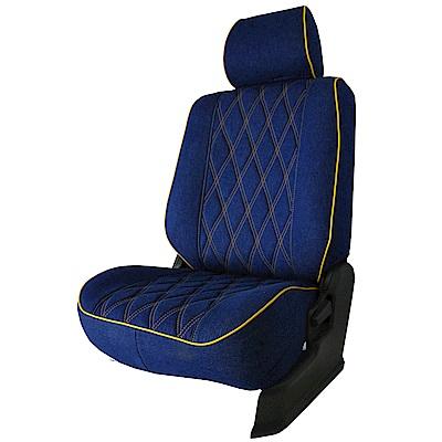 【葵花】量身訂做-汽車椅套-布料-牛仔布-雙前座